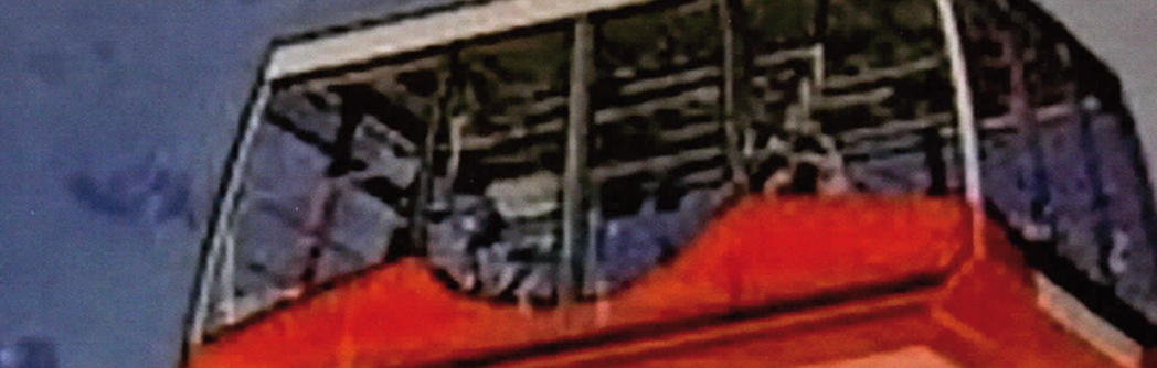 VIDEOBAR #50 : Balcony