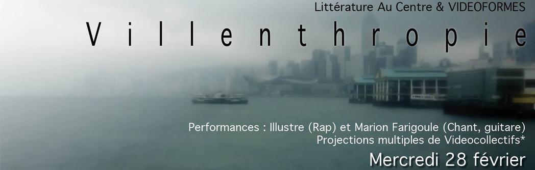 Videobar #51: LITTÉRATURE AU CENTRE
